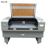 Machine de couture de graveur de laser