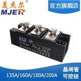 Тип Mtc 180A модуля тиристора SCR отжатый 1600V
