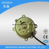 Motor de ventilador eléctrico, motor del cuarto de baño de la alta calidad
