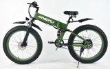 完全な中断山の電気脂肪質のバイク