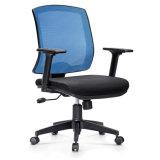 Plastikentwurf des Sekretärin-Stuhls für allgemeinen Funktions-Bereich