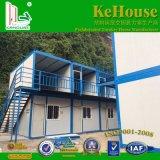 単一ユニットのサイトのオフィスの/Washingの容器または2階の容器の家の寮の容器のための現実的なプレハブの容器の建物