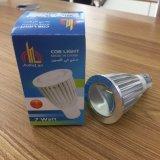 공장 가격 7W LED 스포트라이트 LED 전구 Gu5.3