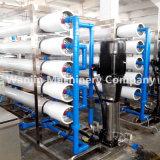 Pianta del RO di trattamento delle acque