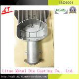 주문을 받아서 만들어진 알루미늄 합금은 기관자전차 엔진 주거의 주물을 정지한다