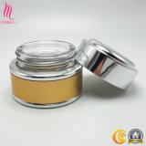 La nueva botella cosmética vacía amarilla recicla con servicio del OEM