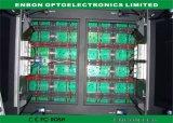 広場(Epistar/Silan LED、新星システム)のためのP16 RGB LED表示パネル