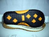 足底のための機械を作る靴