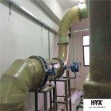 Ajustage de précision de pipe de FRP/GRP - coude de FRP/GRP