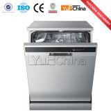 고용량 접시 세탁기