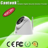 Камера IP фабрики 1080P независимо WiFi с карточкой SD (IPSHQ30)