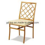 فندق فولاذ مأدبة [هلّ] كرسي تثبيت