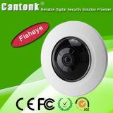 La cámara del IP de Newese 4MP Fisheye del fabricante de la cámara del CCTV (IPDE20)