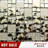 벽지 모자이크 패턴, Bisazza 금 모자이크 디자인
