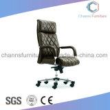 SGS 승인되는 사무실 직원 작동 컴퓨터 의자