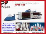 機械(PPTF-70T)を作るプラスチック版かコップ