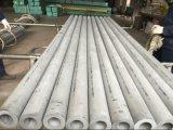 Barra vuota senza giunte dell'acciaio inossidabile di ASTM A511 TP304/304L