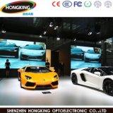 LEIDENE van China van het Stadium van Mrled het BinnenP4 VideoScherm