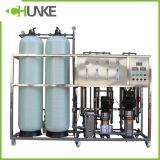 оборудование обработки фильтра воды обратного осмоза 500L/H Ss/FRP чисто