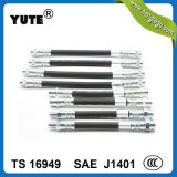 プロYute SAE J1401 W.P 100barのハイドロリックブレーキのホースアセンブリ
