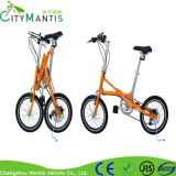 Велосипед одиночной скорости алюминиевого сплава складывая