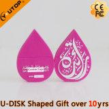 Alto desempenho presente PVC Custom Logo USB Flash Drive (YT-6660)