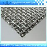 Rete metallica di Sinteded di separazione gas-solido, Liquido-Solida, gassosa-liquida