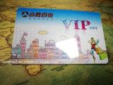 RFID / NFC Contactless ID Chips Business Cartão de PVC MIFARE Icode Sli