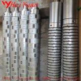 Hy 중국 고품질 통풍공 공급자 최신 판매 마찰 통풍공