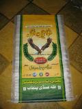 Heißer Verkaufs-BOPP gesponnener Beutel für Reis