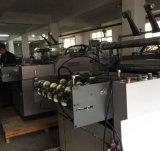 Machine feuilletante de lamineur de cannelure automatique (SADF-540)