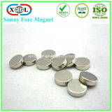 ISOは中国の工場NdFeBの磁石を渡した
