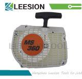チェーンソーはMs360チェーンソーのための始動機のアッセンブリを分ける