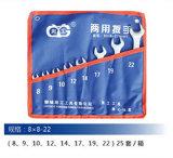 8PCS 822mm Geplaatste Moersleutels Voor dubbel gebruik van de Pruim van de Hulpmiddelen van de Hand Metrische
