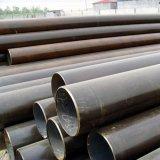 Les tubes sans soudure en acier structurel (8-76mm)