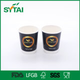 Кофейная чашка бумаги стены изготовленный на заказ печатание логоса устранимая двойная