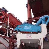 Separazione di Lz e macchina di riciclaggio per la sabbia fine