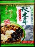 Sac d'emballage des aliments congelés Aliments pour animaux familiers de l'emballage SAC SAC SAC DE PLASTIQUE PE