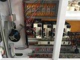 Lop Hander пакет решений машины