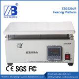 アルミニウムPalcode LEDの誘導加熱機械暖房表