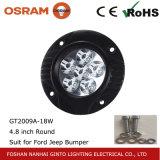 Ronda 4 pulgadas de Osram luz LED de trabajo de Conducción de Camiones Coches, SUV (GT2009-18W)