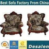 オフィスの家具製造販売業の新しく標準的な革ソファー(156#)