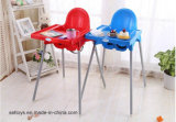 안전 벨트를 가진 아이를 위한 고품질 아기 어린이 식사용 의자 플라스틱 시트