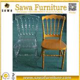 プラスチック卸し売り樹脂のアクリルの水晶透過ナポレオンの椅子