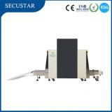 駅のための供給X光線の点検装置