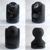 RGBW 60W4A1 Mini etapa del efecto de luces LED de luz de faro móvil
