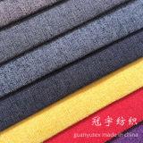 Toile-Regarde le tissu décoratif à la maison avec le polyester et le nylon