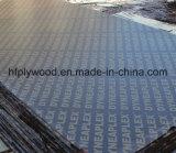 a película da madeira compensada de 18mm enfrentou a madeira compensada da película de Brown da madeira compensada