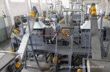 금속 조각 갈가리 찢고는 & 슈레더 기계