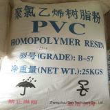 플라스틱 관 급료 PVC 수지 폴리 염화 비닐 수지 Sg5 K67